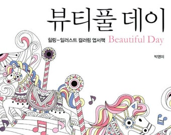 Beautiful Day Relaxation Arts Endless Imagination Post Cards Coloring Book By Park Young Mi