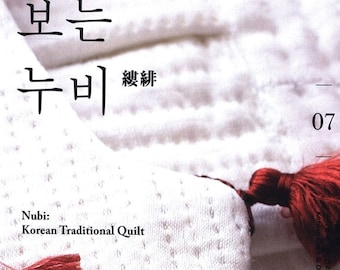 Nubi Korean Traditional Quilt By Park Sung Sil, Quilt Craft Book