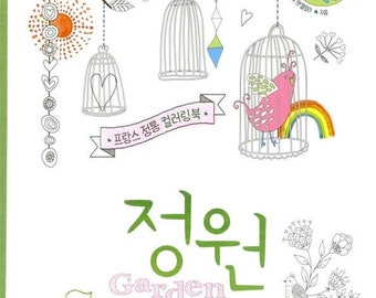 Best Korean Books