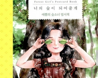 Forest Girls Postcard Book By Aeppol 45 Postcards 5 Coloring