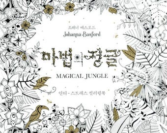 Magical Jungle Coloring Book By Johanna BasfordAdult Books For Adults