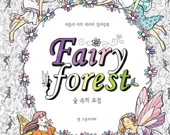The Girls Fairy Colouring Book By Ann Kronheimer Lovely Art Therapy Coloring BookAdult Books For Adults