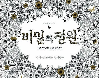 Secret Garden Coloring Book By Johanna Basford Anti Stress BookAdult Books For Adults