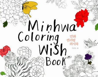 Minhwa Coloring Wish Book By Suh Gong Im Korean Folk Art PaintingsAdult Books For Adults