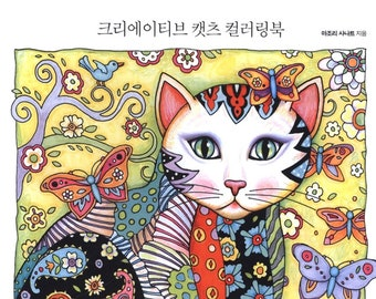 Creative Cats Coloring Book By Marjorie Sarnat Emotional TravelAdult Books For Adults