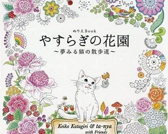 Asuragi No Hanazono Garden Coloring Book By Keiko KatagiriTa NyAdult Books For Adults