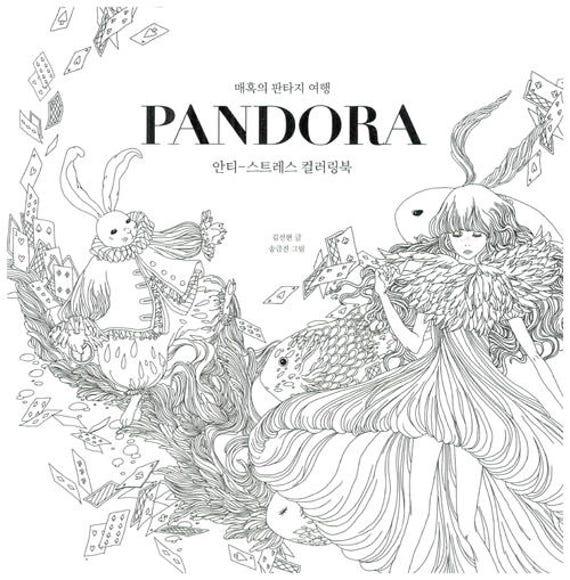 Pandora Coloring Book By Kim Sun Hyun And Song Geum Jin, Anti Stress  Coloring Book(Adult Coloring Books, Coloring Books for Adults)