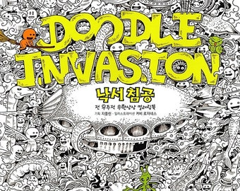 Zifflin DOODLE INVASION Coloring Book By Kerby RosanesAdult Books For Adults