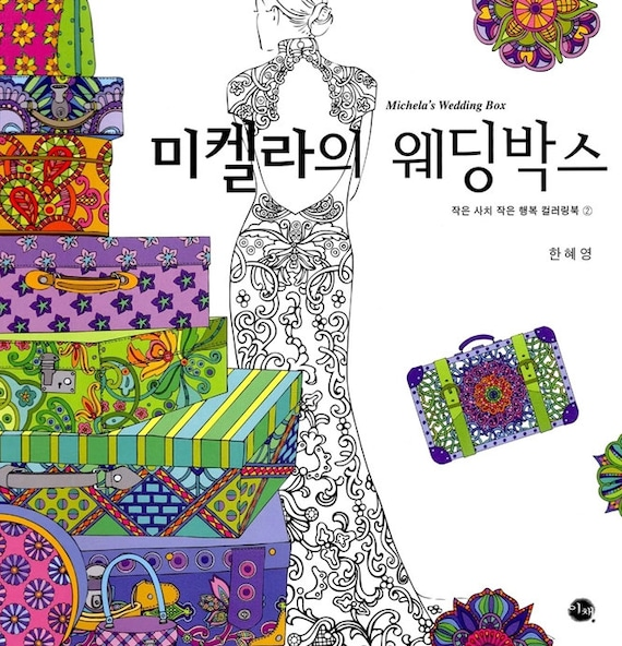 Michelas Wedding Box Coloring Book By Han Hye