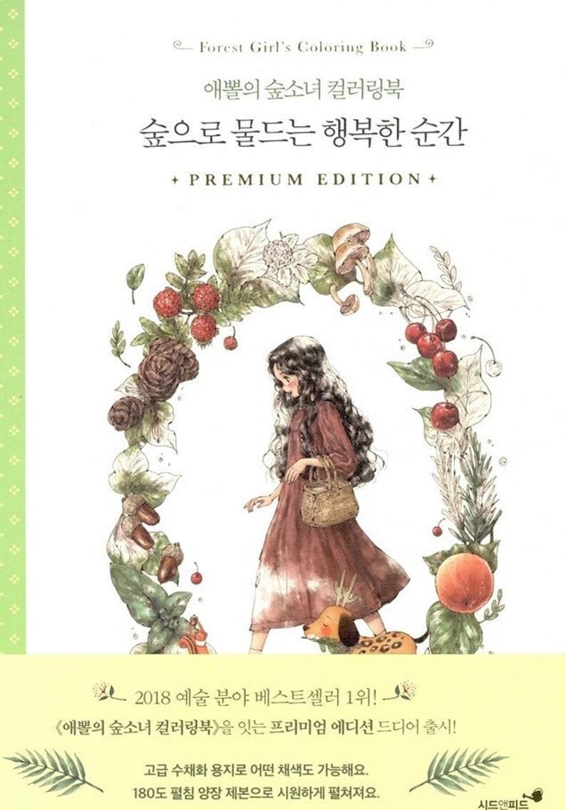 Livre Forest Girl de Aeppol