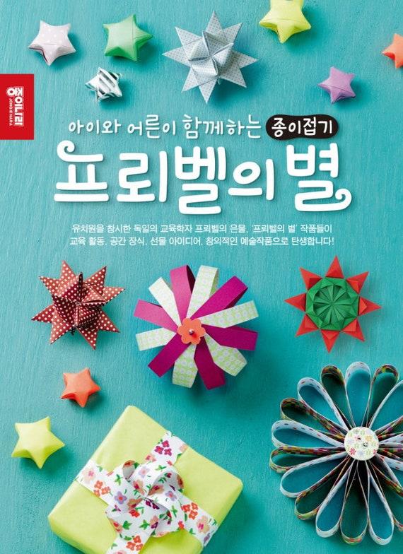 Livre Origami Etoile Froebel Par Armin Taubner