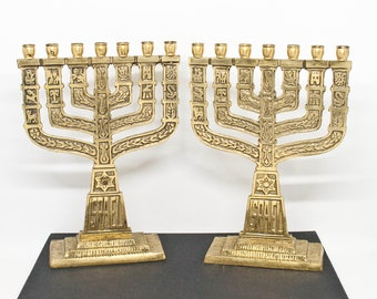 Vtg Brass Israel Menorah -  2 Available - 7.25 Inches Tall - Jewish Candelabra - Vintage Judaica - Hanukkah Holiday Decor - Vintage Brass