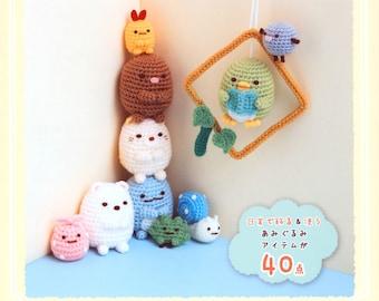 Amigurumi Toy Box: Cute Crocheted Friends: Rimoli, Ana Paula ...   270x340