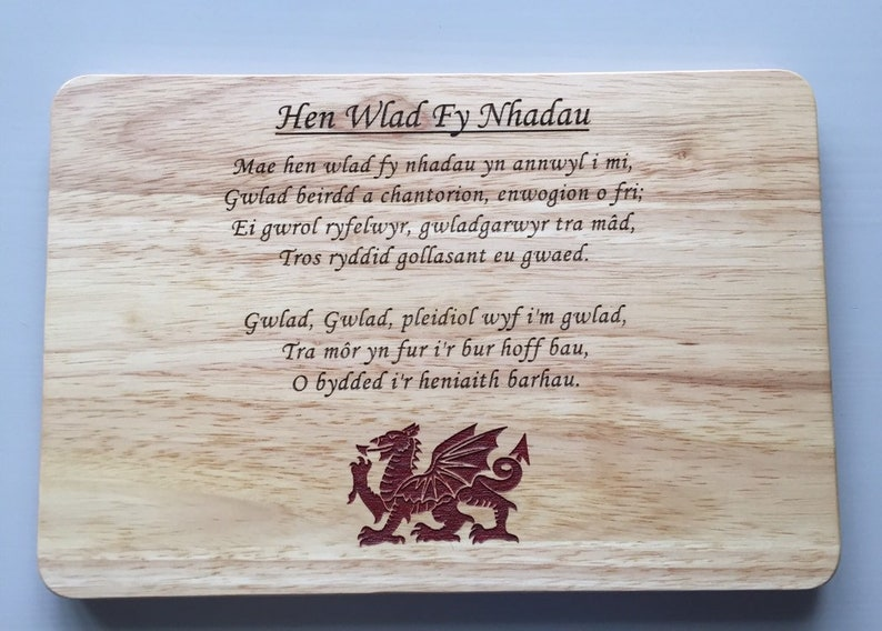 Welsh national anthem/Hen Wlad engraved cheese /chopping board-Welsh gift