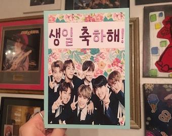 BTS Birthday Card, Bangtan Boys, Dope, Hangul, Kpop, Korean