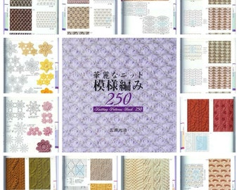 Knitting Pattern Book Japan Knitting Pattern Japanese Etsy
