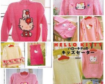 Hello Kitty Sweater Pattern | Hello Kitty Knitting Patterns | Knitting Pattern Book | Knitting Pattern for kids | Japanese Knitting