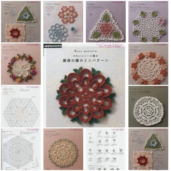 Crochet Lace Flower Pattern Japanese Crochet Crochet Etsy