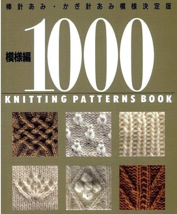 1000 Patterns Knitting Patterns Book Knitting Patterns For Etsy