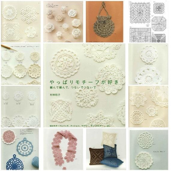 Crochet Japanese Patterns Crochet Patterns Book Crochet Etsy