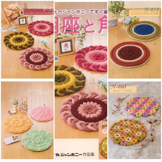 Crochet Japanese Pattern Pdf Magazine Digital Download Etsy