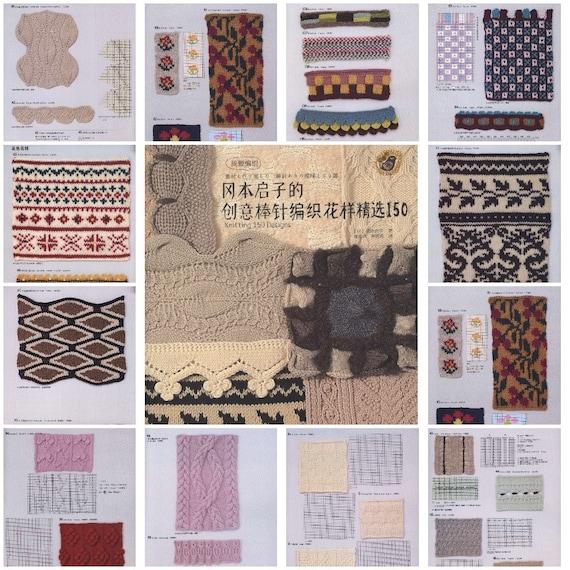 Japan Patterns Knitting Patterns Japanese Pattern Japan Etsy