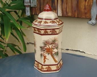 Ceramic Jar with lid vintage Palm trees monkeys, jungle decor - Vase style colonial Chimp decor jungle Wildlife - Made in France