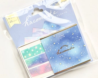Leo by Round Top Brand Sagitarius Pisces Capricorn Mika Yada artist Washi Tape Sample Astrological Sign