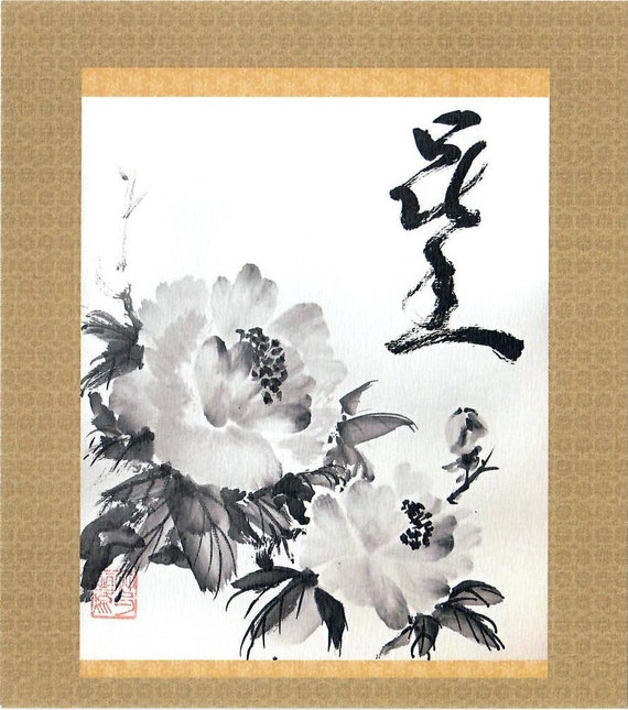 2 Sumi-E postcards The rain and The town of memories