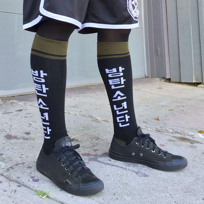 d0d1678d164 2 Pairs KPop BTS Socks Free Shipping 방탄소년단 Knee Highs