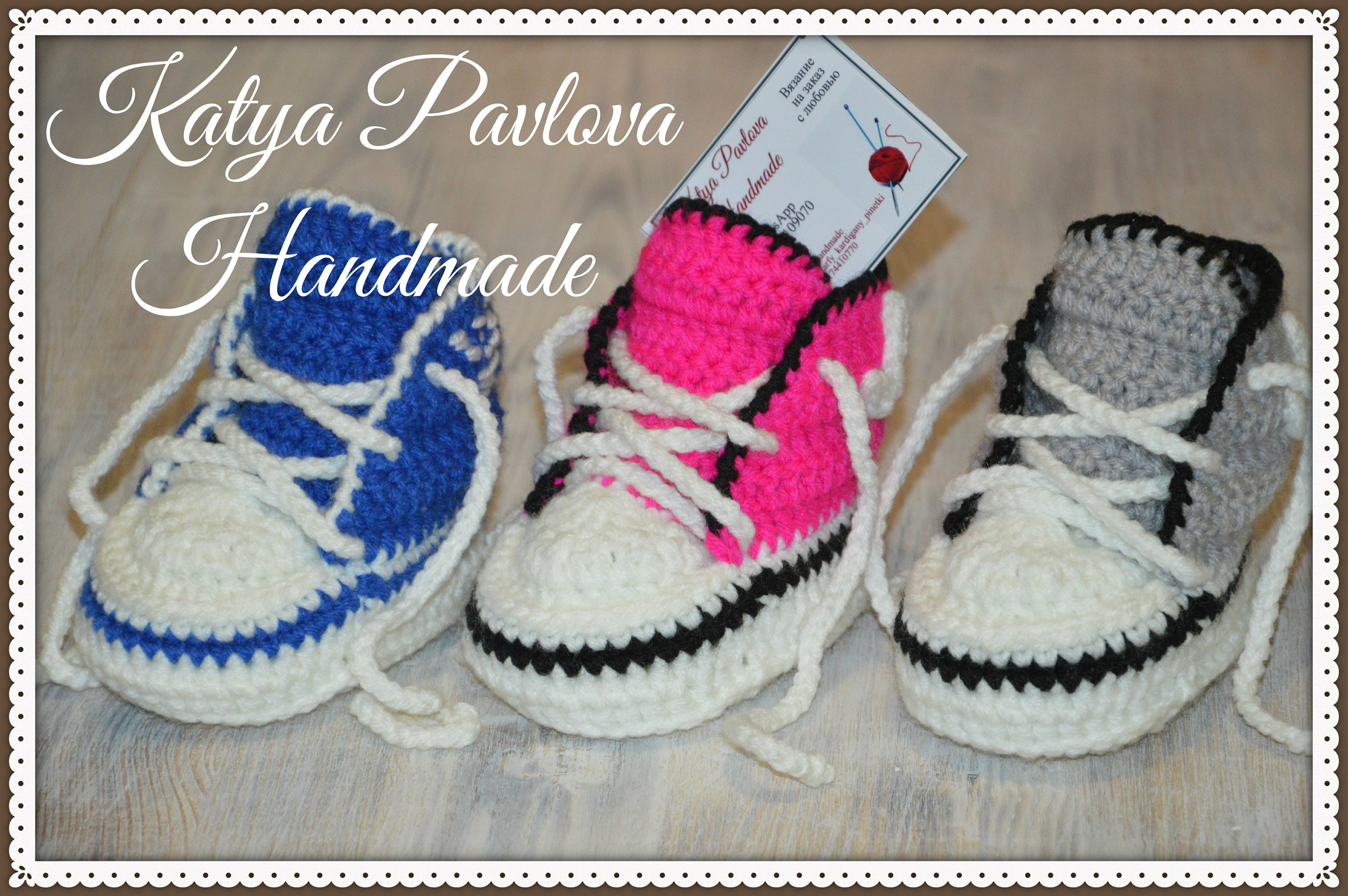 c9622c501 Crochet converse baby girl boy Sneakers shoes First newborn