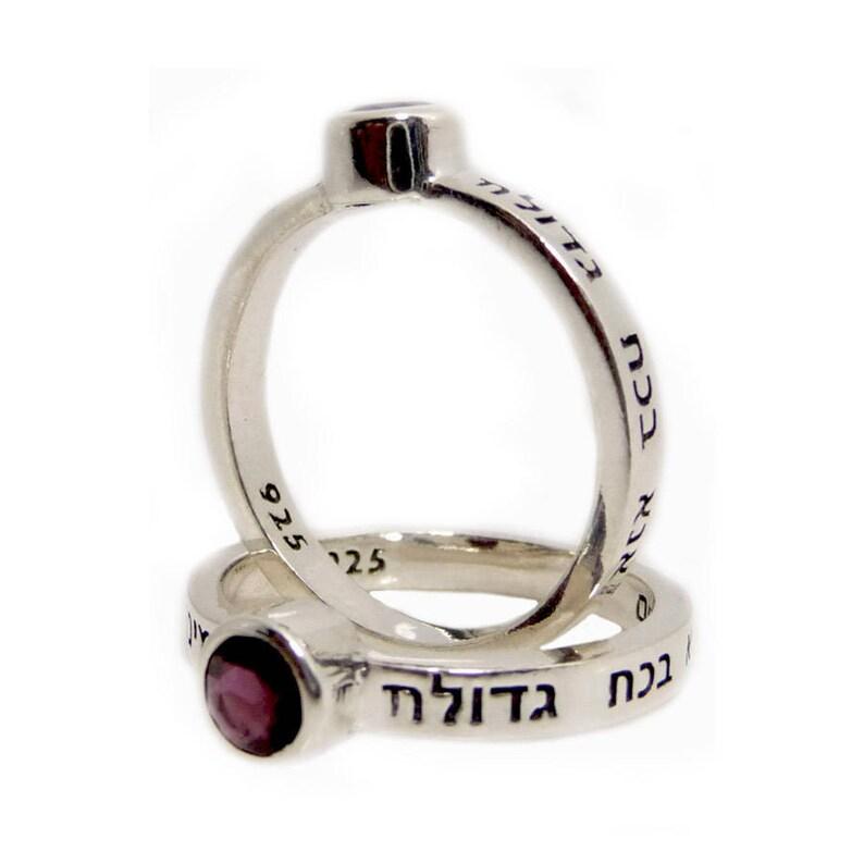 Sterling Silver Thin Anna Bekoach Ring with Garnet,Anna Bekoach