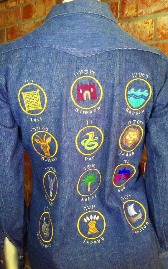 12 Tribes Of Israel Embroidered Symbols On Denim Jacket Size L Etsy
