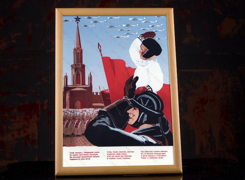 WW2 Soviet Printable Propaganda Poster, ww2 russian, ww2 soviet, red army,  soviet army, russian propaganda, soviet propaganda, ww2 poster