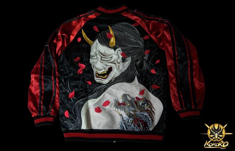 611627824 Sukajan JacketSouvenir jacket KOKORO V1   Etsy