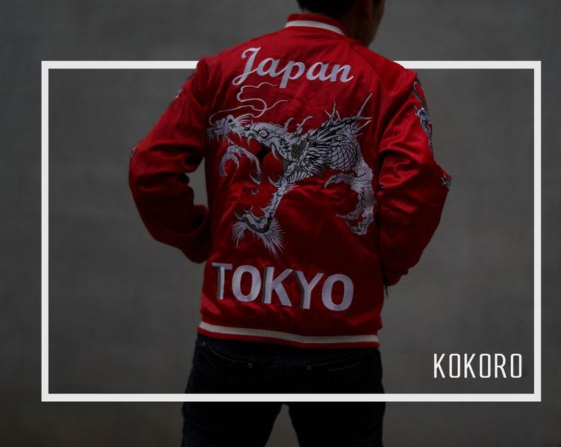 f0b01252e Sukajan Jacket By KOKORO V 2   Etsy
