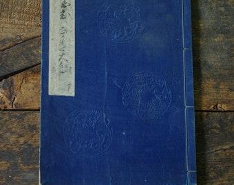 Antique Kimono design book. 1922/30pages