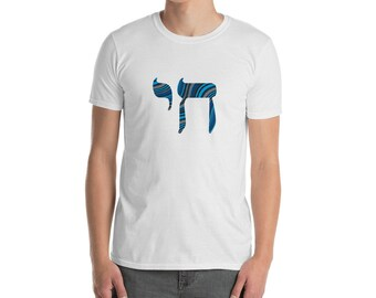 Chi Hi Hebrew Letter Good luck Jewish Holiday gift 18