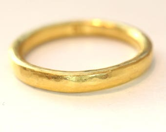 Gold Ring 22k Wedding