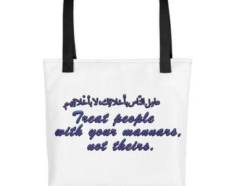 Sac fourre-tout avec des belles citations arabes.