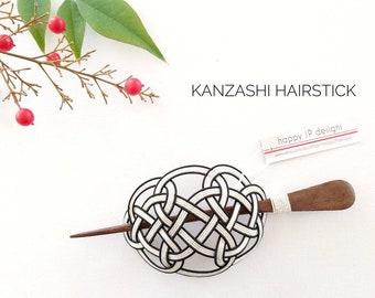 Japanese kanzashi hairstick, Mizuhiki, black shiny white, tie the knot, 1st paper anniversary gift, kimono hairstick, hand made in Australia
