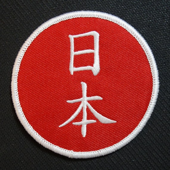 Nihon Kanji