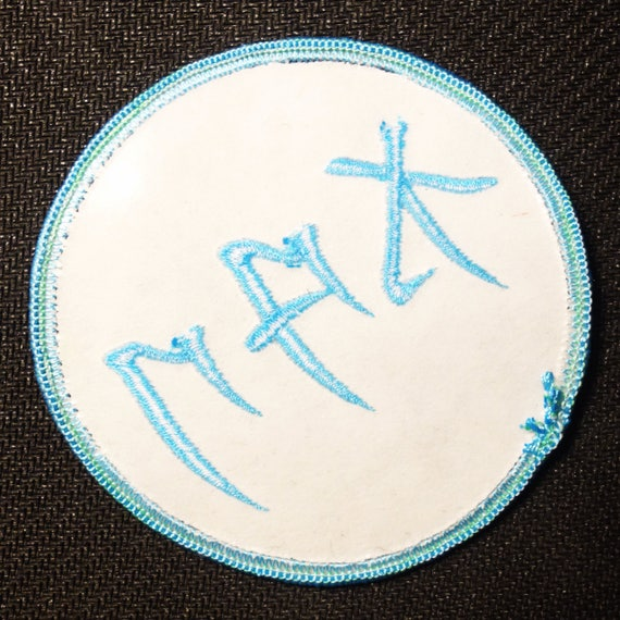 "Embroidered Anime Patch /""Otaku/"" オタク Japanese Katakana 4 x 2 in Light Blue//Black"