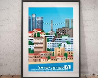 tel aviv, tel aviv poster, wall decor, vintage