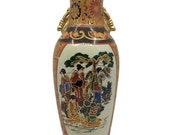 Vintage Satsuma Moriage Handled Vase Geisha Ladies Gilded Handles Scalloped Rim Transfer Vase 9 1 2 quot VGC