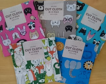 Japanese cotton fabrics (Animals)