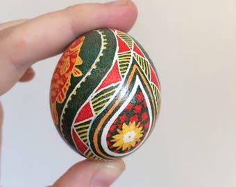 Egg Shaker Ukranian Egg Pysanky