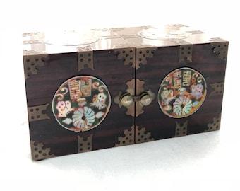 Chinese Keepsake Box