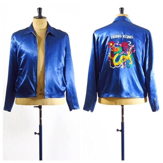1940s Souvenir Jacket