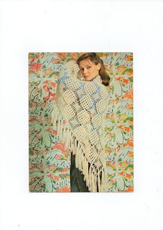 Libérate de crochet chal patrón patrón de crochet ruso en | Etsy